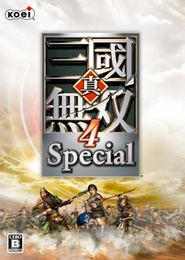 Dynasty Warriors 5 Special cover