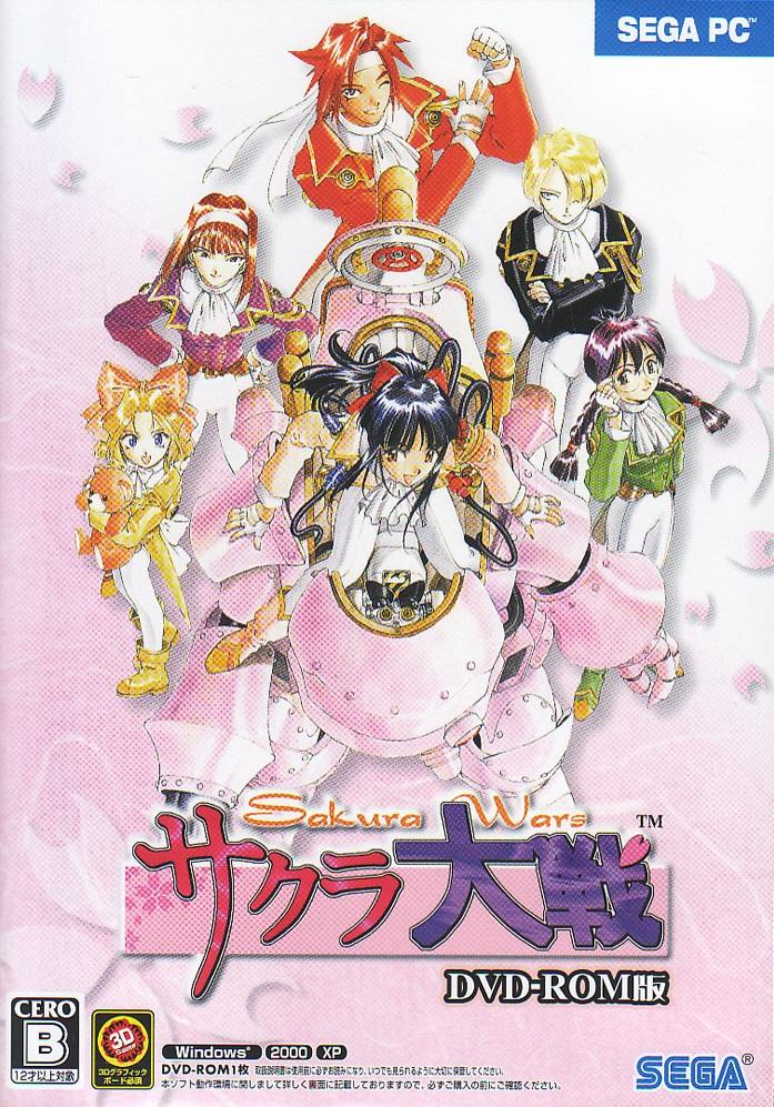 Sakura Wars cover