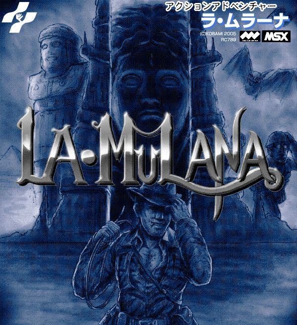 La-Mulana_(2005)_-_cover.jpg
