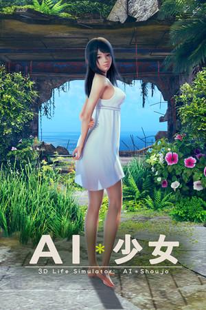 AI Shoujo cover