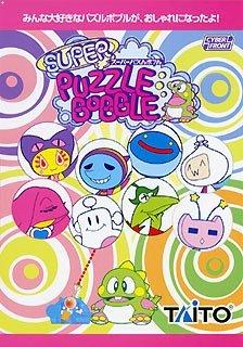Super Puzzle Bobble cover
