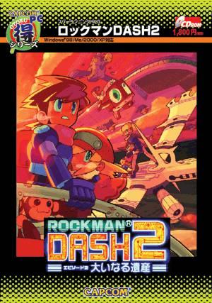 Rockman Dash 2 cover