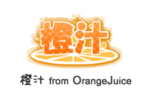 Developer - Orange Juice - logo.png