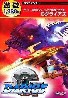 G-Darius cover