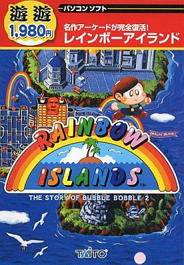 Rainbow Islands (2002) cover