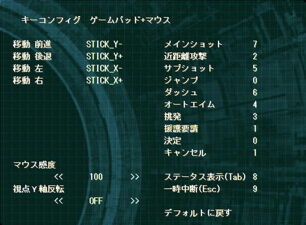 File:DYSNOMIA - Controller and mouse configuration menu.png